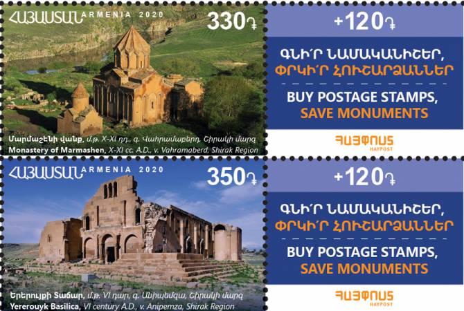 """Nové poštovní známky HayPost intro na """"Historické a kulturní památky Arménie"""""""