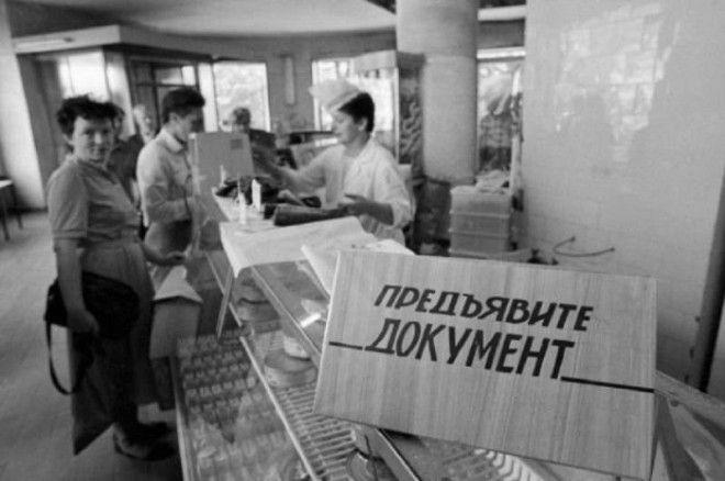 Strašidelné fotografie, které ukáží strašný život jaký existoval v SSSR 7